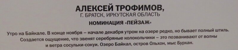 https://img-fotki.yandex.ru/get/760582/140132613.6a7/0_2410dc_18efaa95_XL.jpg