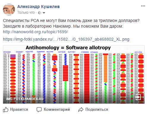 https://img-fotki.yandex.ru/get/760582/158289418.4a5/0_186934_319841d_orig.png