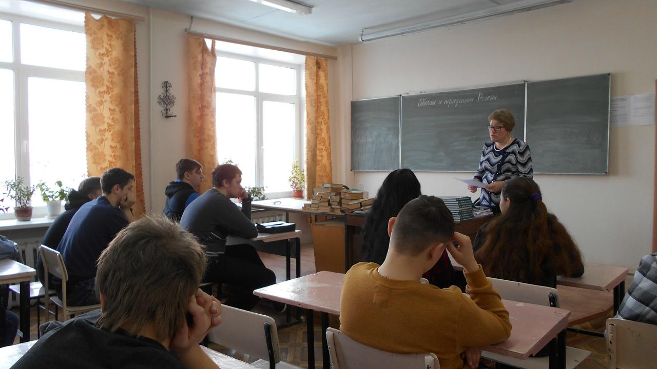 9 февраля сотрудники Центральной библиотеки провели в Кораблинском агротехнологическом техникуме час интересных сообщений «Веселая Масленица»