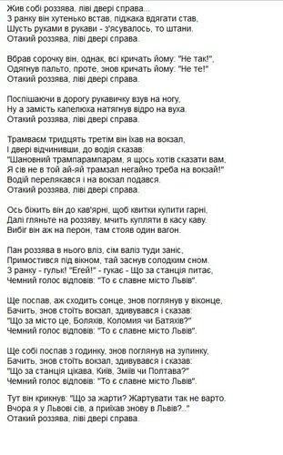 https://img-fotki.yandex.ru/get/760582/183933196.190/0_1ef25c_5d54aa47_L.jpg