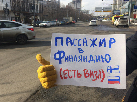 Тысячи рублей за «посидеть в машине»! Новый заработок!