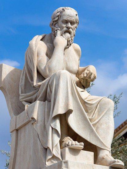 16 ноября. Международный день философии. Сократ