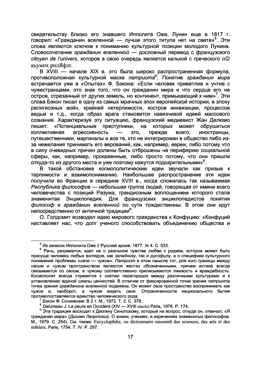https://img-fotki.yandex.ru/get/760582/199368979.85/0_20f1a6_180e800e_XXXL.png