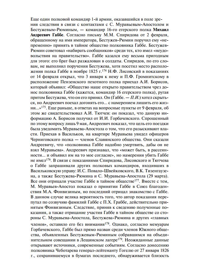 https://img-fotki.yandex.ru/get/760582/199368979.c5/0_21922f_8e92bbbd_XXXL.png