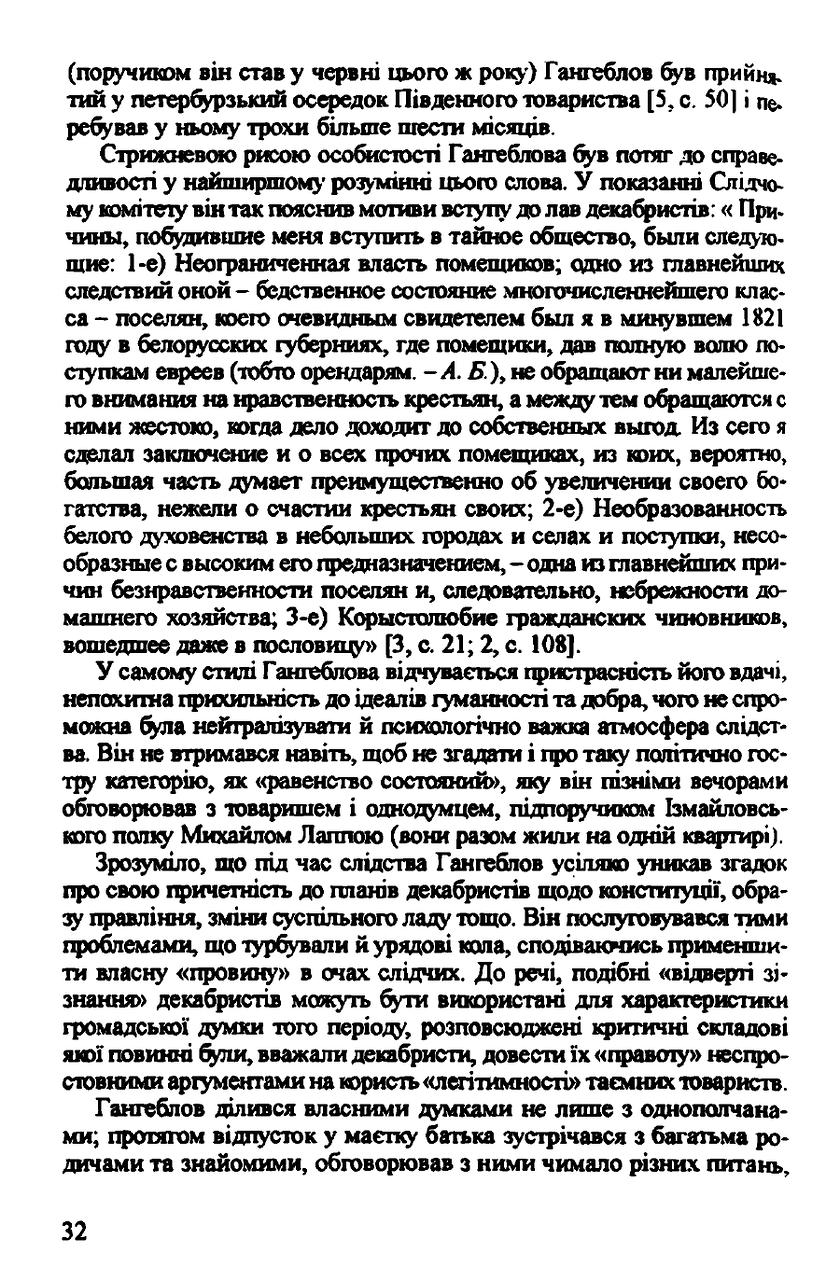 https://img-fotki.yandex.ru/get/760582/199368979.c5/0_219243_6ce88d46_XXXL.png