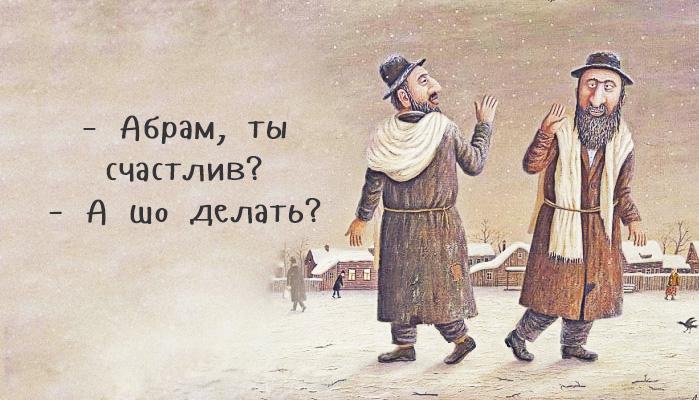 Так говорят в Одессе :) (4 фото)