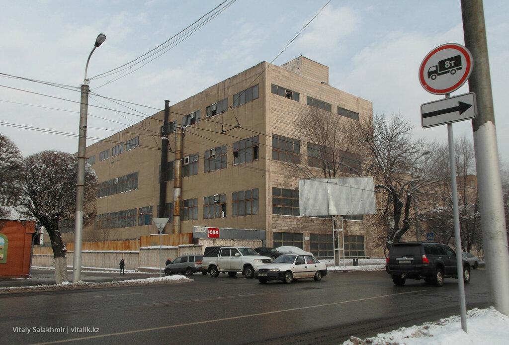 Индустриальное здание, Алматы.