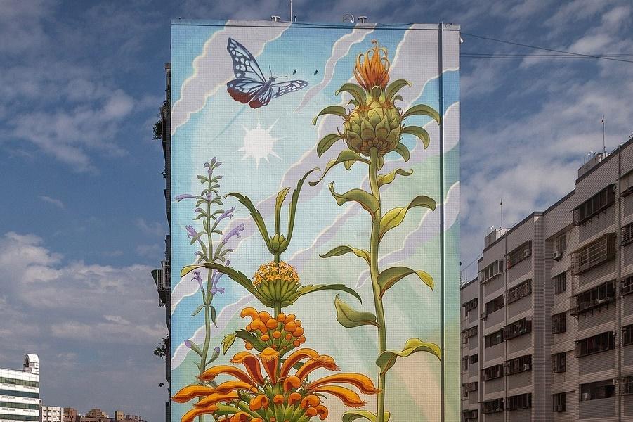 Городские сорняки