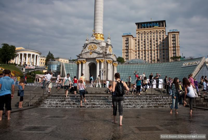 Kiev_41.JPG