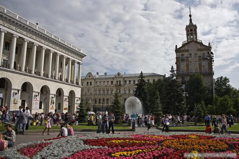 Kiev_43.JPG