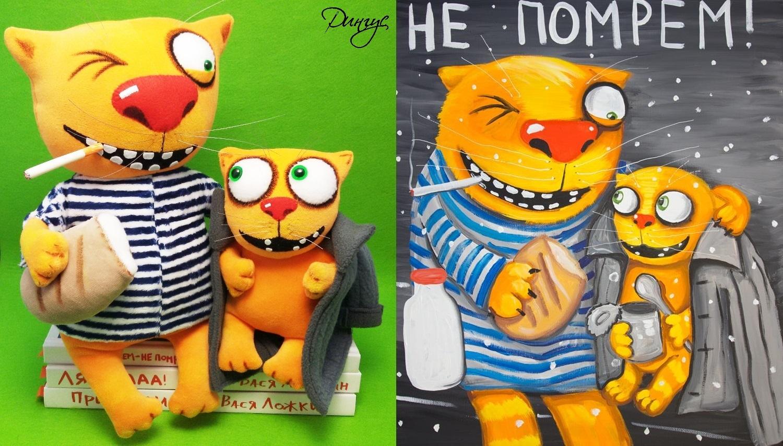 Игрушки по картинам Васи Ложкина