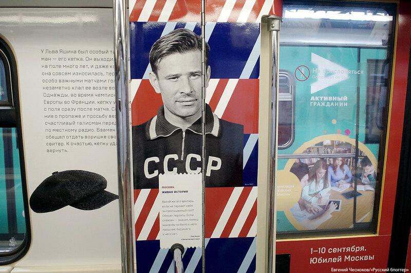 Депо Красная Пресня. Москва 870. 24.08.17.15..jpg