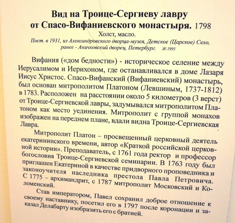 https://img-fotki.yandex.ru/get/760582/362636472.2c/0_13daaf_de4209d3_orig.jpg