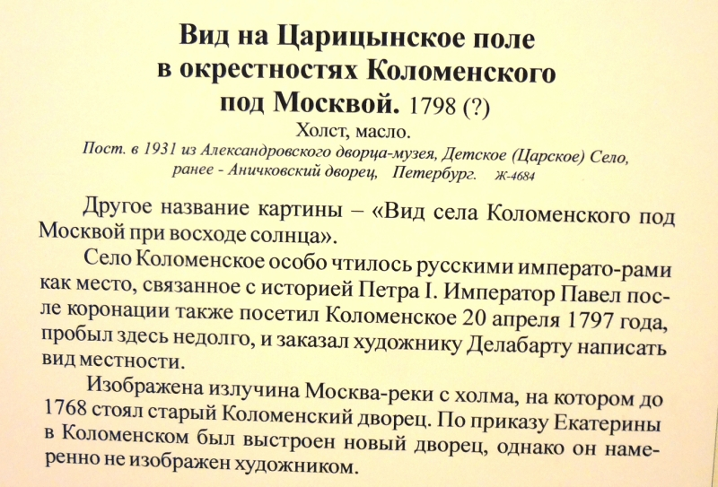 https://img-fotki.yandex.ru/get/760582/362636472.2c/0_13dab6_73a804ed_orig.jpg
