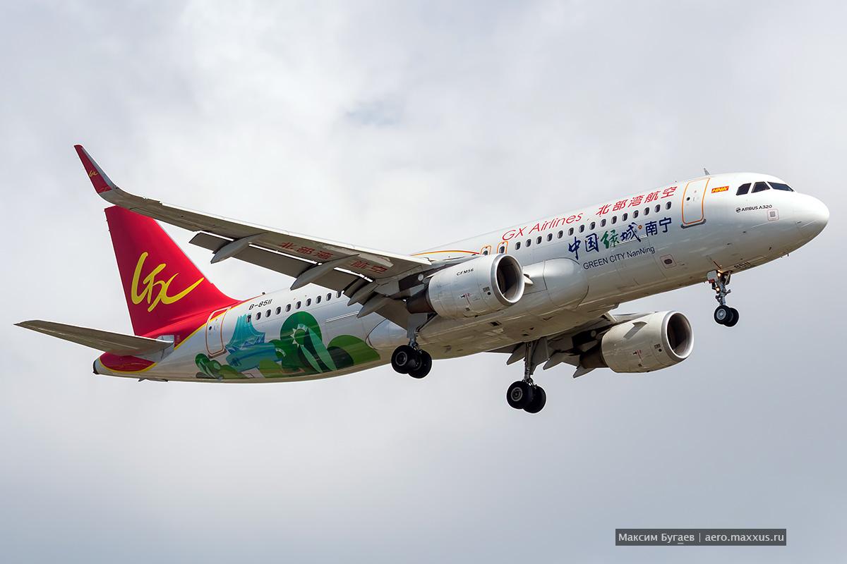 Planespotting at Sanya, Hainan, China. Photo by Max Bugaev