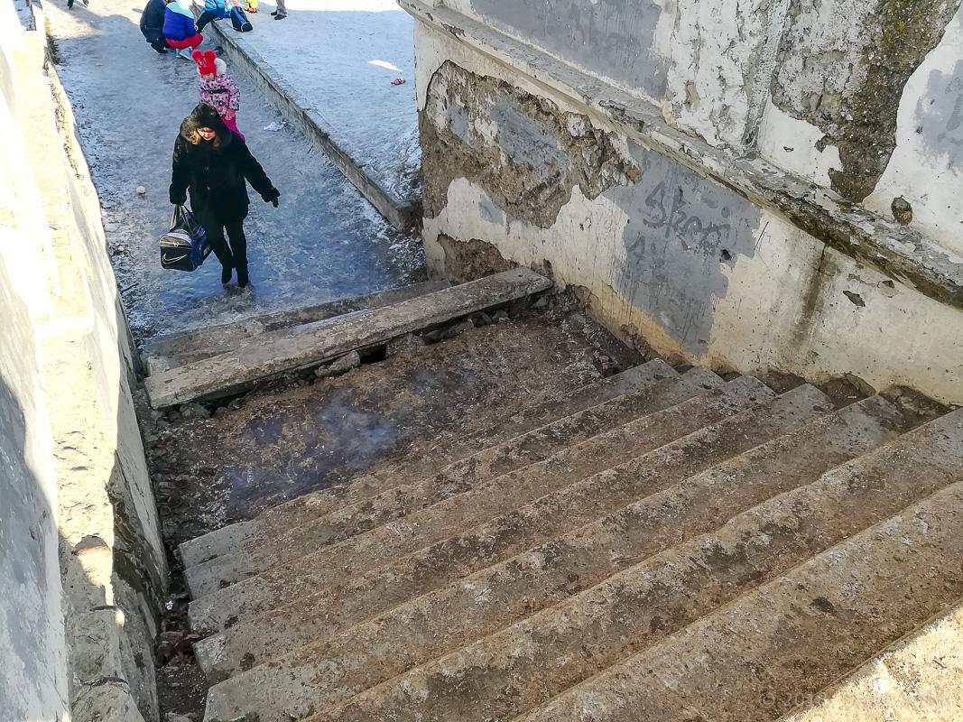 каток саратов стадион спартак фото 7