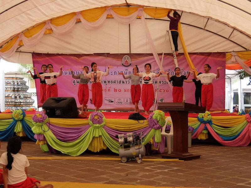 Бангкок - Шоу с танцами в Ват Пхо