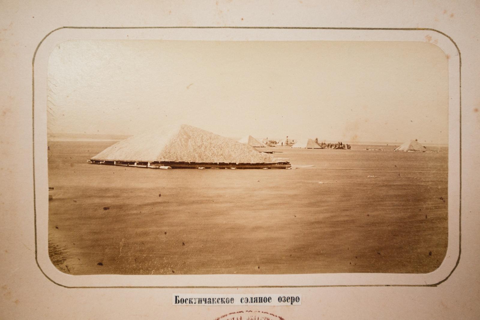 Боскунчакское соляное озеро