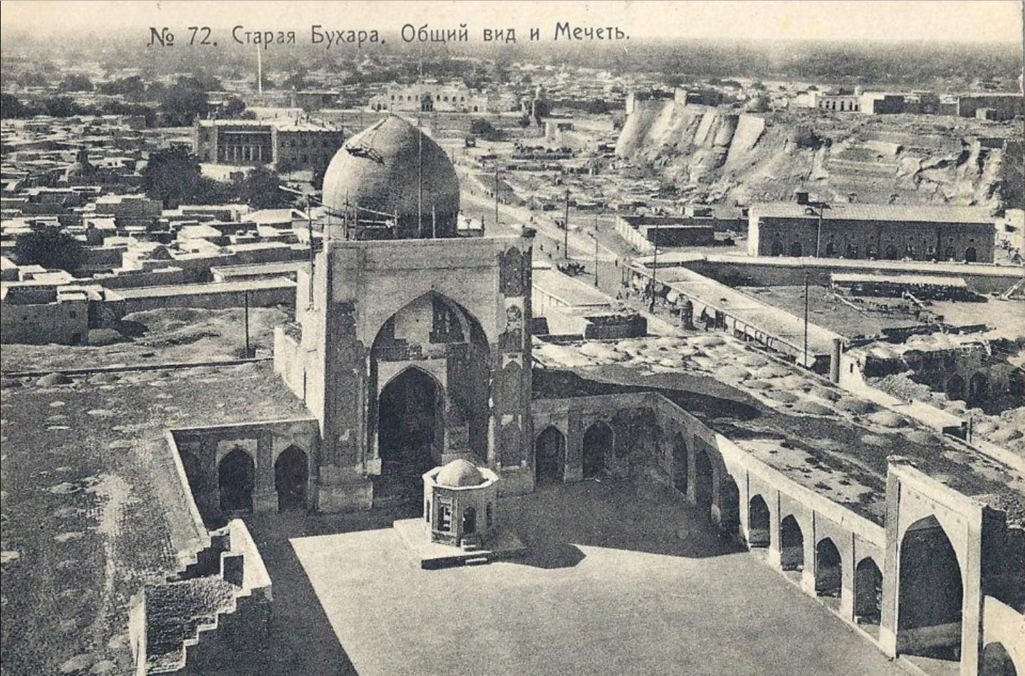 Общий вид и мечеть