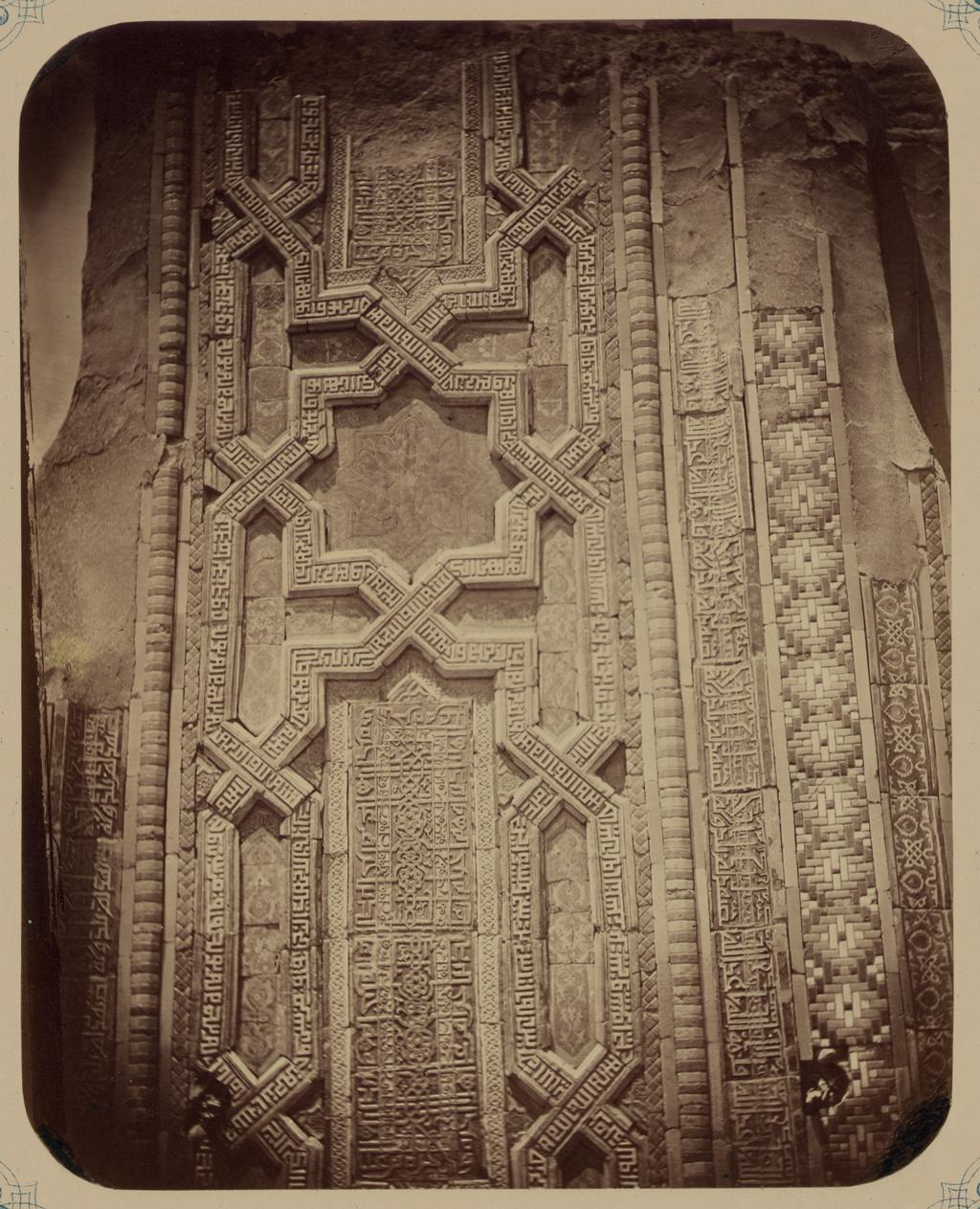 Мавзолей эмира Абу-Тенги. Надпись на левой стороне фасада (верх)