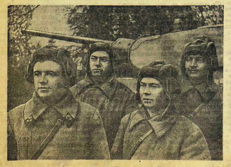 Красная звезда, 12 ноября 1941 года