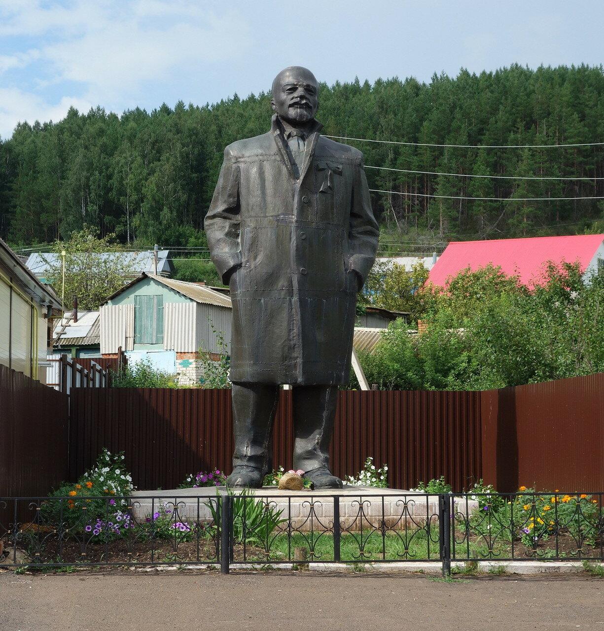 Ленин тюркский