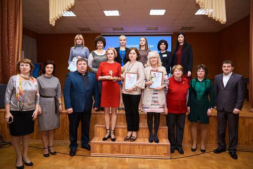 Городской конкурс «Лучший учитель физики, математики, информатики». 2017