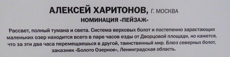 https://img-fotki.yandex.ru/get/762837/140132613.6a7/0_2410d4_a77e03eb_XL.jpg