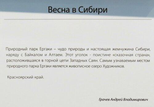 https://img-fotki.yandex.ru/get/762837/140132613.6c2/0_243e09_e3d702ac_L.jpg
