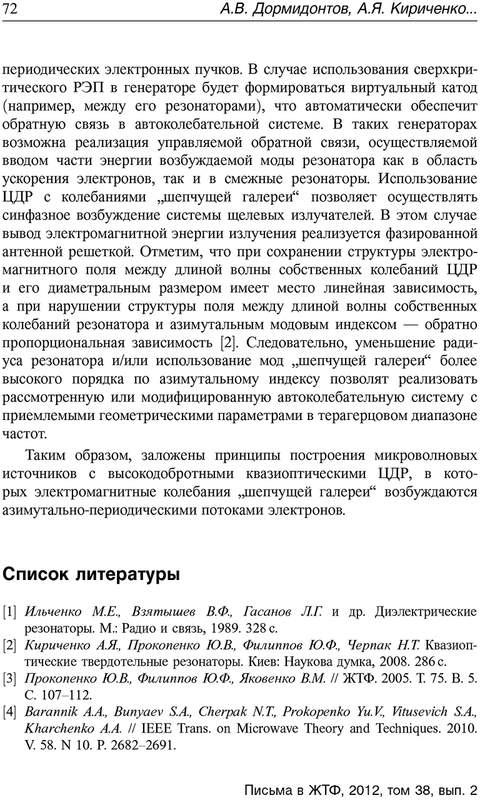 https://img-fotki.yandex.ru/get/762837/158289418.4c5/0_18ca96_1a1577ef_XL.png