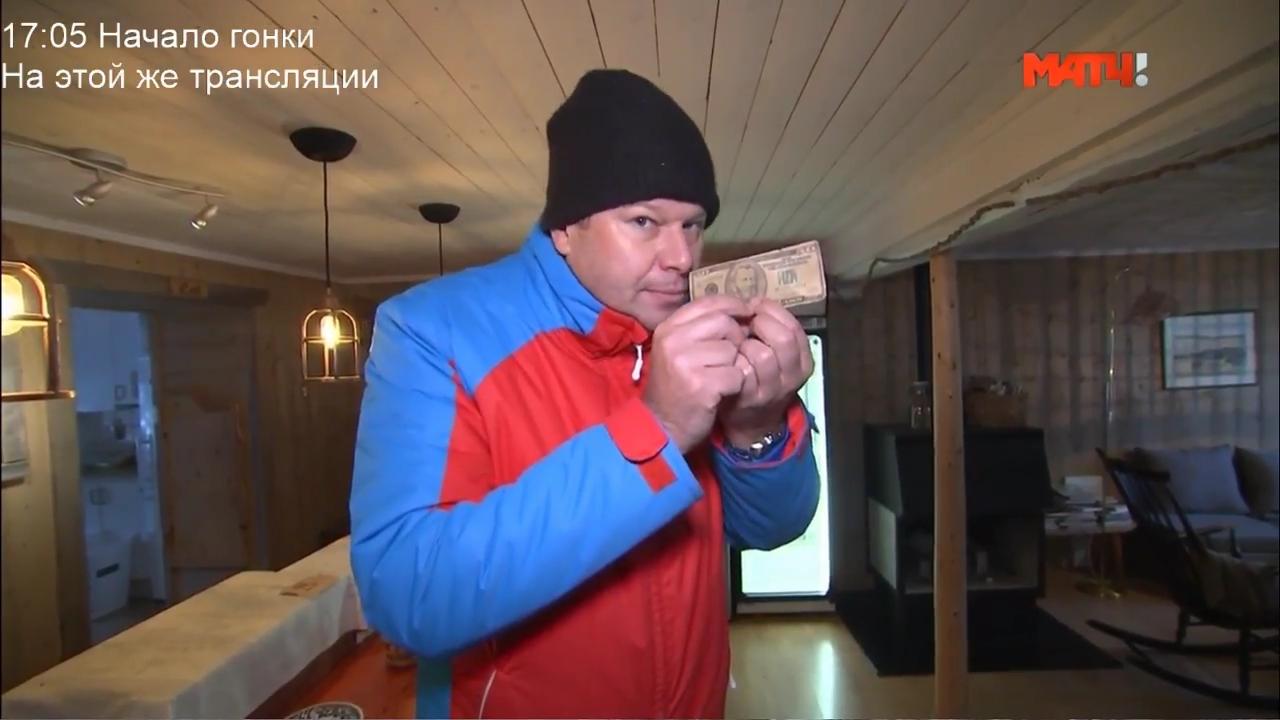 Биатлон с Дмитрием Губерниевым 3.12.17