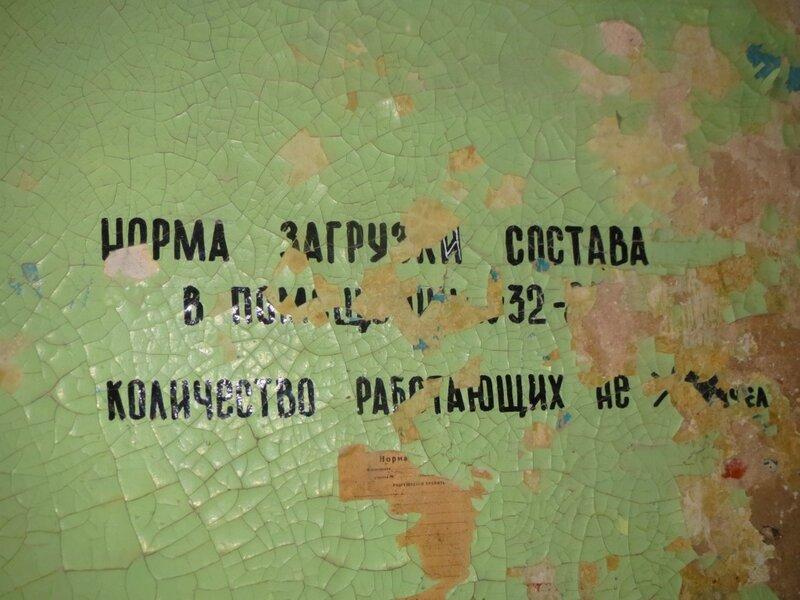 ЗИМ 5 и 23 Цеха 066.JPG
