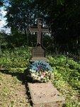 Романщина, могила адмирала маркиза де Траверсе