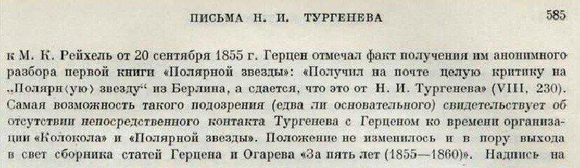 https://img-fotki.yandex.ru/get/762837/199368979.112/0_22388d_939a0ba2_XXXL.jpg