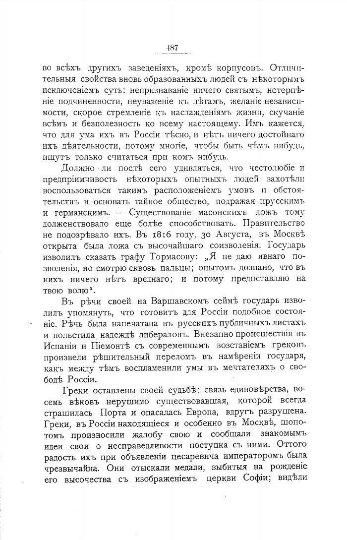https://img-fotki.yandex.ru/get/762837/199368979.113/0_22391f_9639bd2b_XXXL.jpg