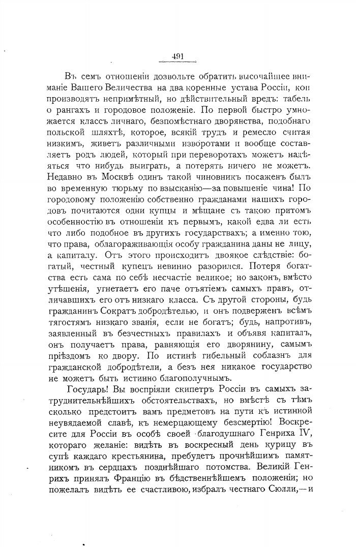https://img-fotki.yandex.ru/get/762837/199368979.113/0_223923_eb43dbd8_XXXL.jpg
