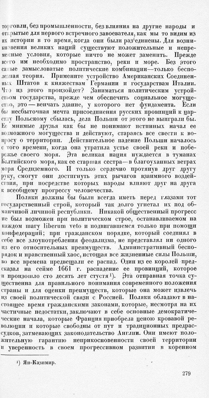 https://img-fotki.yandex.ru/get/762837/199368979.116/0_223f78_99c0849f_XXXL.jpg
