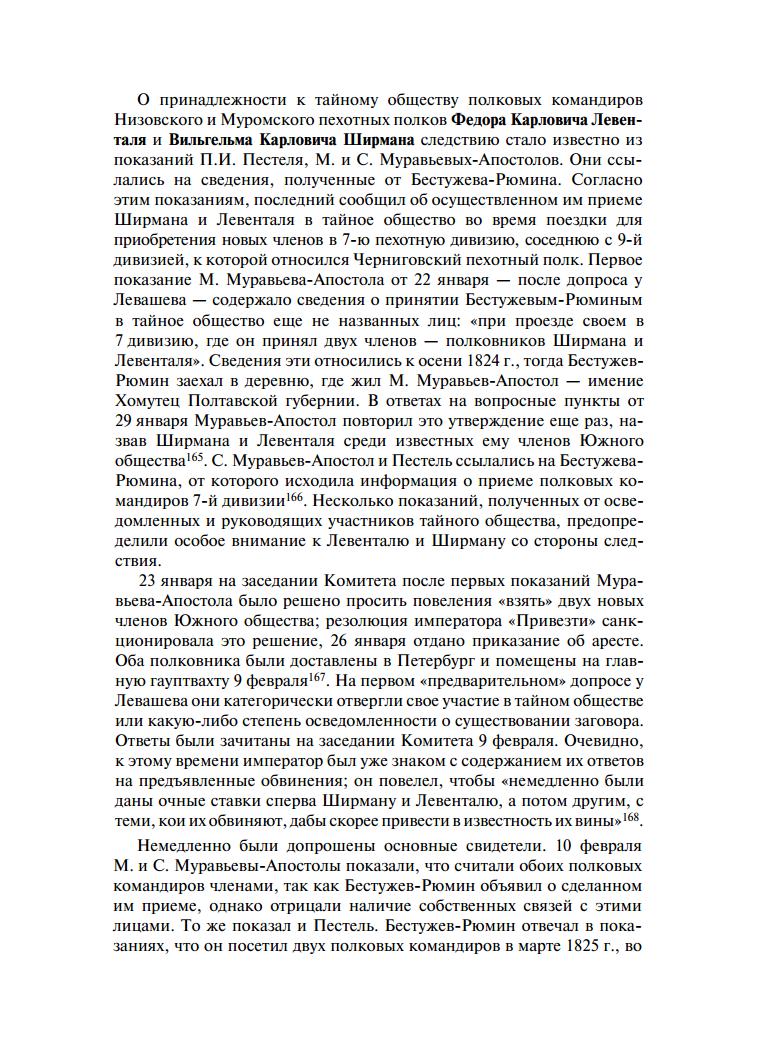 https://img-fotki.yandex.ru/get/762837/199368979.71/0_207391_aafaf251_XXXL.png