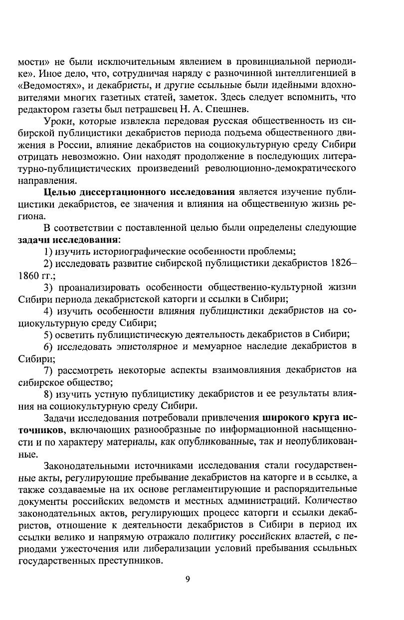 https://img-fotki.yandex.ru/get/762837/199368979.83/0_20f14c_56e3a59d_XXXL.jpg