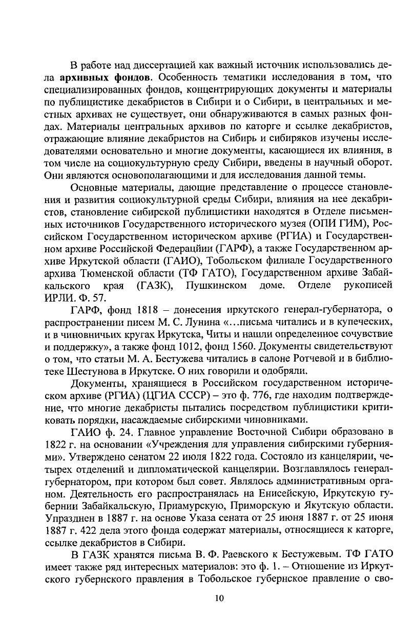 https://img-fotki.yandex.ru/get/762837/199368979.83/0_20f14d_6beef65f_XXXL.jpg