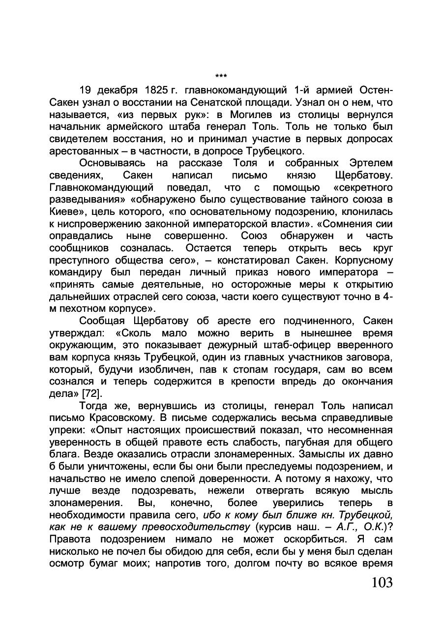 https://img-fotki.yandex.ru/get/762837/199368979.84/0_20f185_f20548ed_XXXL.png