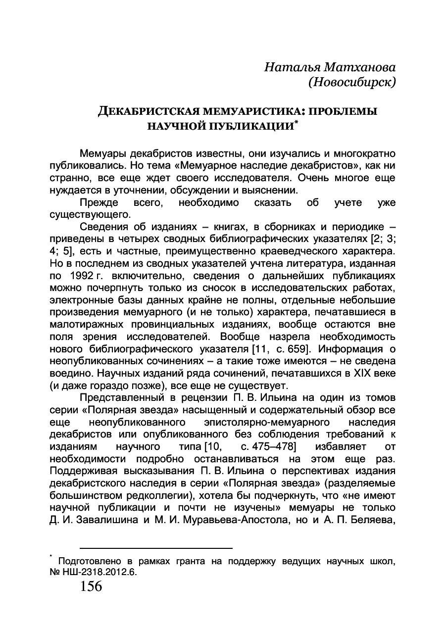 https://img-fotki.yandex.ru/get/762837/199368979.85/0_20f18a_c0c57df5_XXXL.png