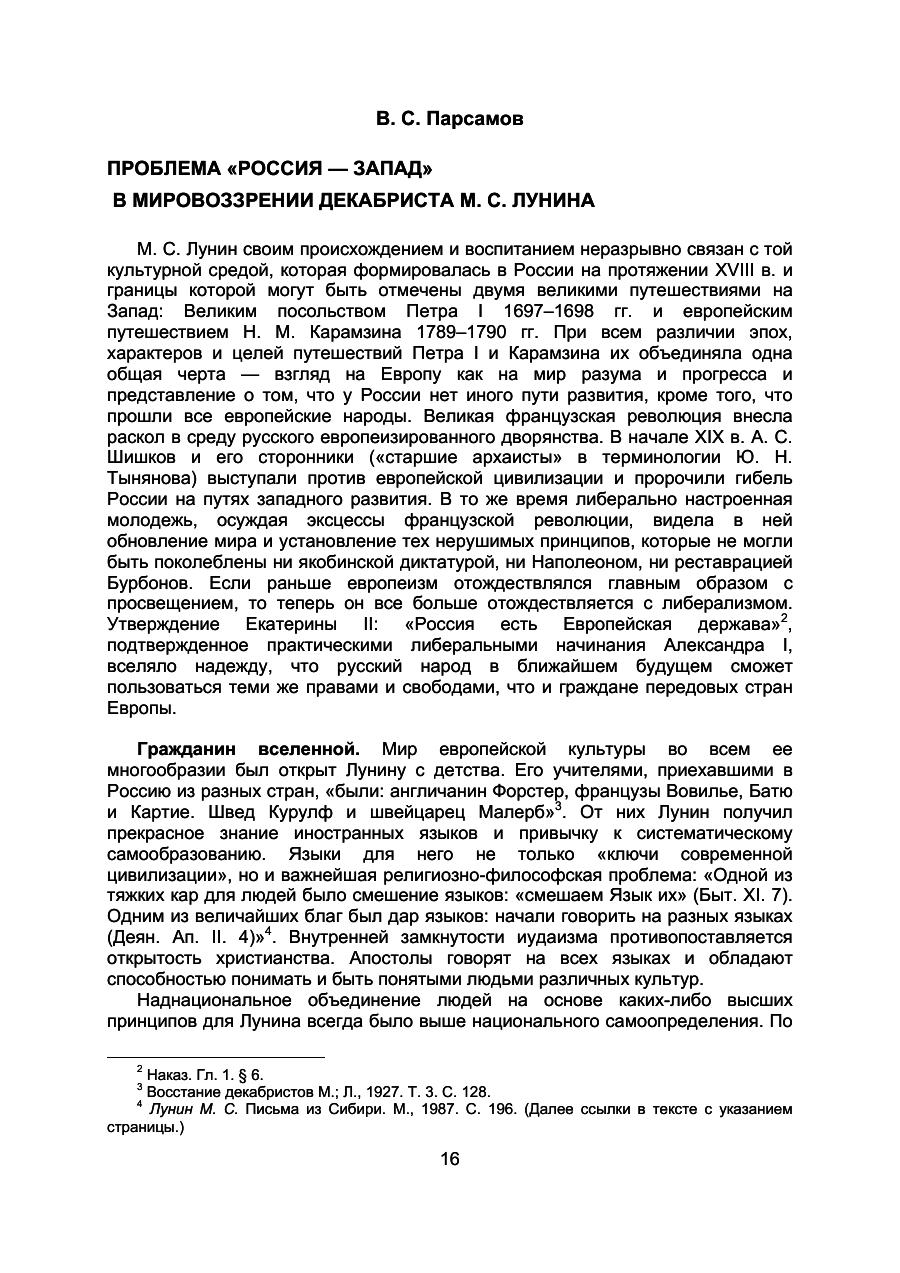 https://img-fotki.yandex.ru/get/762837/199368979.85/0_20f1a5_baba493e_XXXL.png