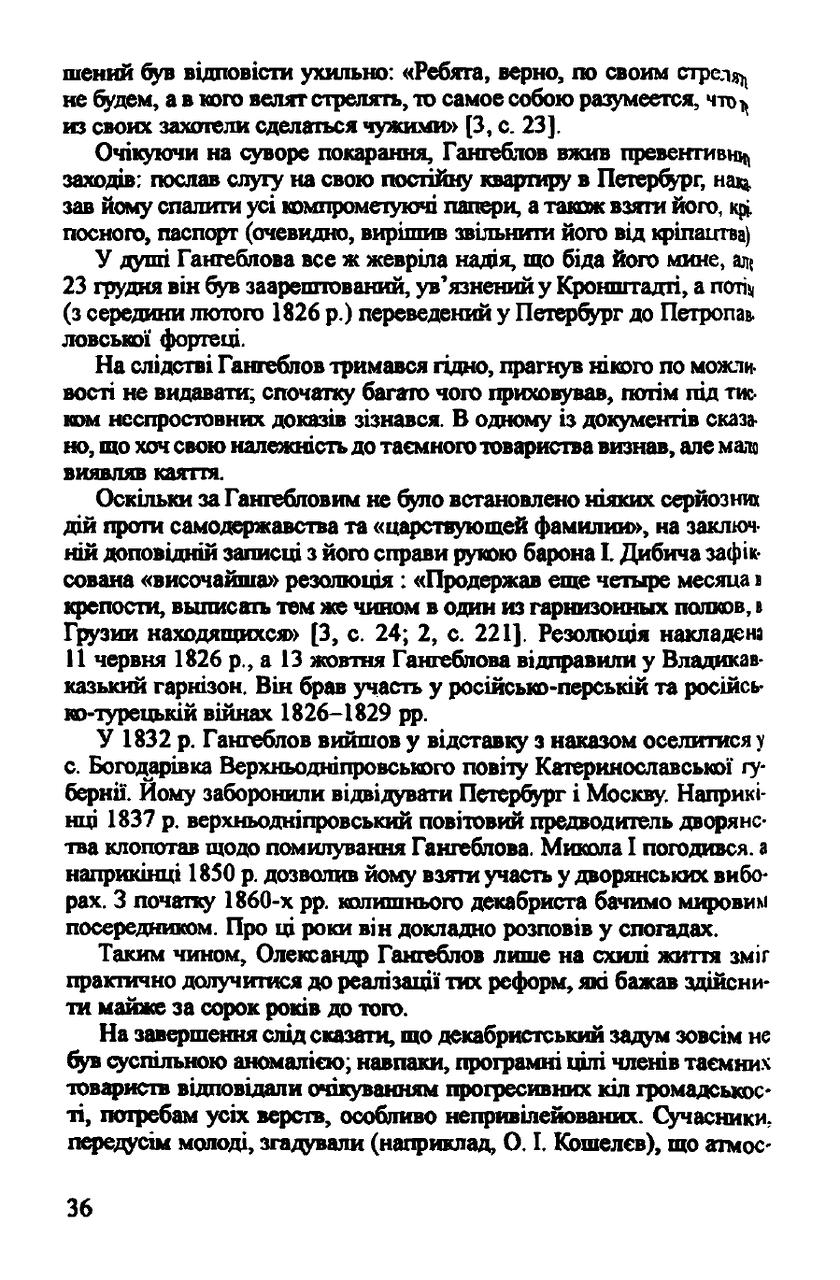 https://img-fotki.yandex.ru/get/762837/199368979.c5/0_219247_8a18d2d0_XXXL.png