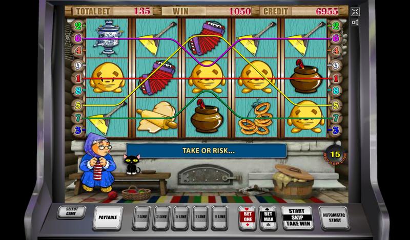 игровой автомат по мотивам сказки колобок