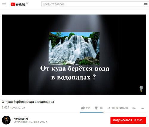 https://img-fotki.yandex.ru/get/762837/223316543.5d/0_204f99_e550c4e0_L.jpg