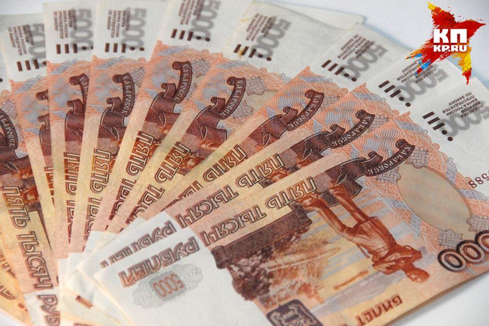 ВБрянске ООО«Копейка-Москва» оштрафовали на1 миллион рублей