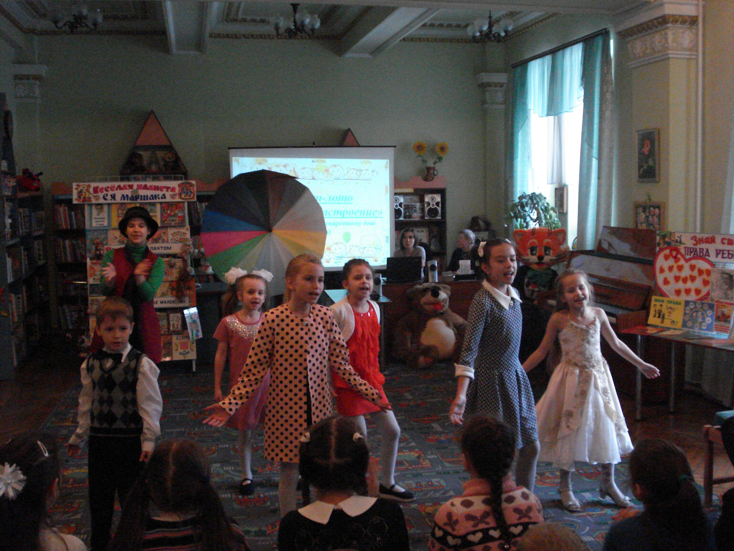 права ребенка, детям о правах, донецкая республиканская библиотека для детей, отдел обслуживания дошкольников и учащихся 1-4 классов