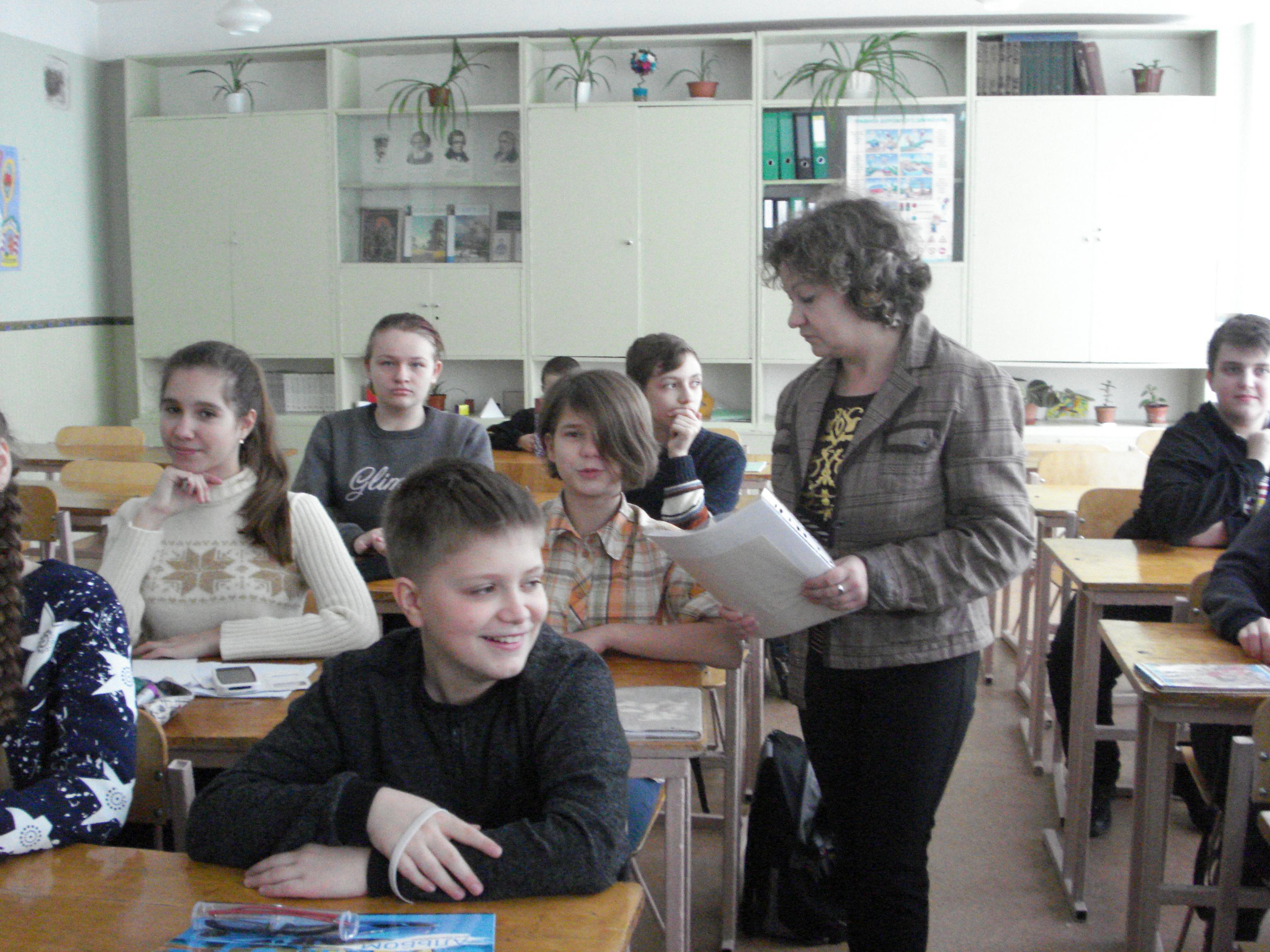 день матери, слово о маме, донецкая республиканская библиотека для детей, отдел обслуживания учащихся 5-9 классов