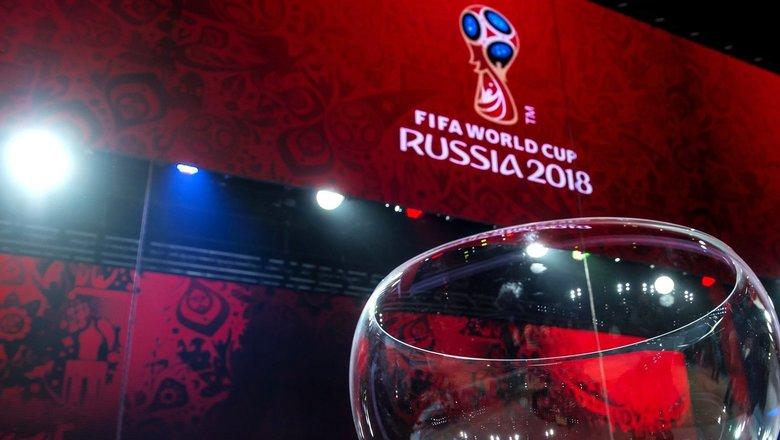 После жеребьевки ЧМ-2018 иностранцы начали искать билеты в Российскую Федерацию